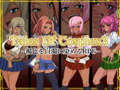 Tales Of Cosplex3 -褐色を白濁に染めるRPG-