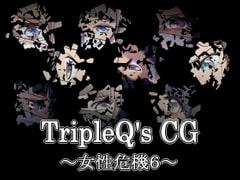 TripleQ'sCG~女性危機6~