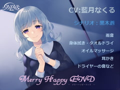 Merry Happy END - Product Image