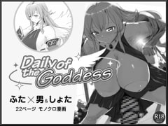 Daily of the Goddess