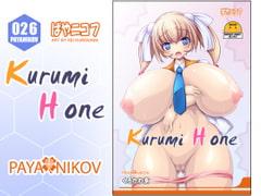 ぱやニコフ 026 「Kurumi H One」