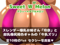 Sweet W Melon - 1st 写真集 -