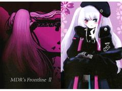 MDR's Frontline II