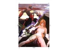 変態宇宙触手に孕ませられ性奴隷洗脳される地球軍宇宙アイドル機動少女集団BLK69!!