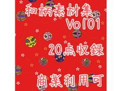 素材集_和柄Vol1