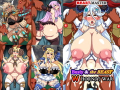 Busty and the Beast W - HORN(Y) WAR