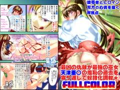 AngelXXincidenT1・復活の怨敵の巻フルカラー版