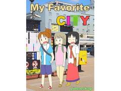 My Favorite CI○Y