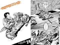 motorrad vol.24