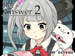 Re:Answer2