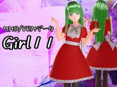 MMD/VRMデータ Girl11