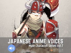 Japanese Anime Voices:Male Character Series Vol.7