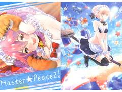 Master Peace2!