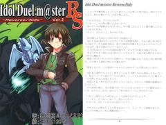Idol Duel m@ster -Reverse/Side- Ver.2