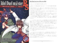 Idol Duel m@ster -Reverse/Side- Ver.3