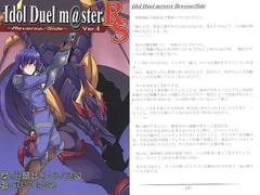 Idol Duel m@ster -Reverse/Side- Ver.4