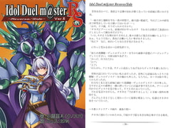 Idol Duel m@ster -Reverse/Side- Ver.6