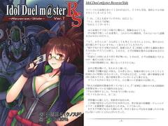 Idol Duel m@ster -Reverse/Side- Ver.7