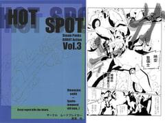 HOT SPOT Vol.3
