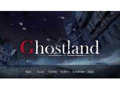 Ghost Land【中国語版】