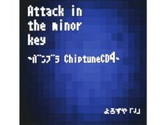 Attack in the minor key ~バンブラ ChiptuneCD4~