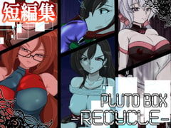 PLUTO BOX-RECYCLE- [プルート]