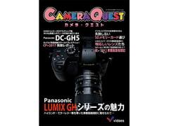 Camera Quest