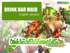 DRINK BAR MAID [English Ver.] [TakionMELO]