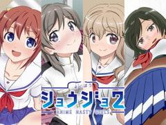 Anime Nasty Girls 2