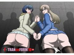 -F-TRANceFORM18