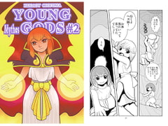 YOUNG GODS #2