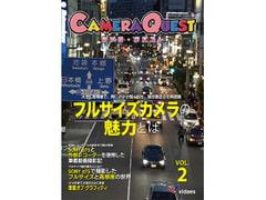 Camera Quest Vol.2
