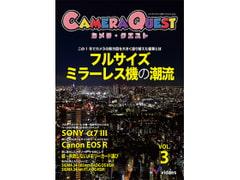 Camera Quest Vol.3