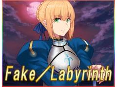 Fake/Labyrinth・全年齢版
