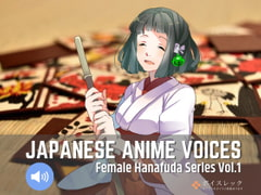 Japanese Anime Voices:Female Hanafuda Series Vol.1 [ボイスレック]