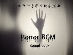 20 horror sound packs [YuliAudioCraft]