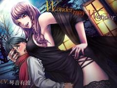 Wonder may Wander ~吸血鬼お姉さんの甘美な食卓~ - Product Image