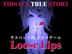 Loose Lips(SIDE:rainy day)&(SIDE:sunny day) [LIKEMAD_GAMES]
