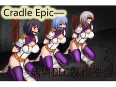 Cradle Epic—姫騎士の闘技場(製品版)11月11日改良型アップデートと無料DLC製作決定!