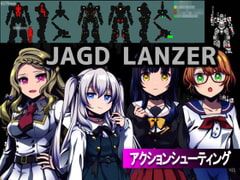 JAGD LANZER