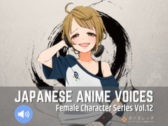 Japanese Anime Voices:Female Character Series Vol.12