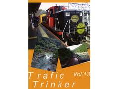 Trafic Trinker Vol.13