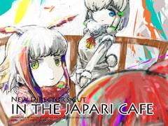 IN THE JAPARI CAFE NEW DIRECTOR'S CUT +