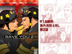 SAVE YOU 2 [STILLALIVE]