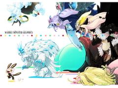 MARBLE MONSTER GRAPHICS
