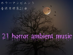 Ambient Horror Music Materials (21 tracks) [YuliAudioCraft]