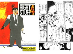 THE RIGHT STUFF 4 [PART2]