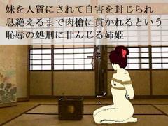 槍姫千本突き