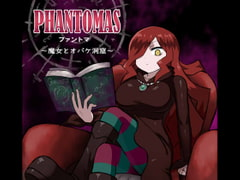 Phantomas ~Witch in the Monster Cavern~ [banananokawa]