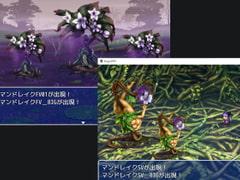 "2D・RPG用敵グラフィック001""マンドレイク"""